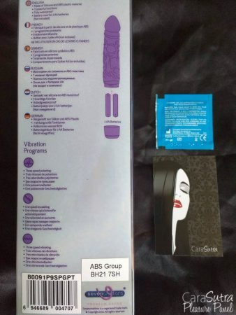 Seven Creations 8 Inch Silicone Classic Vibrator Review